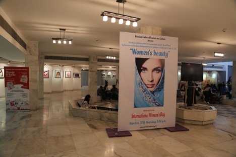 'Women's beauty' exhibition is going to be on display until March 13. Source: Alessandro Belli