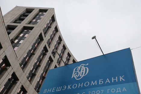 Vnesheconombank is used by the Russian government to support and develop the Russian economy, to manage Russian state debts and pension funds, and receives direct funding from the state budget. Source: RIA Novosti