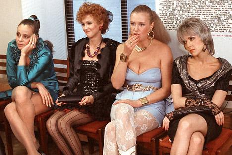 A scene from Intergirl movie. Source: Press Photo