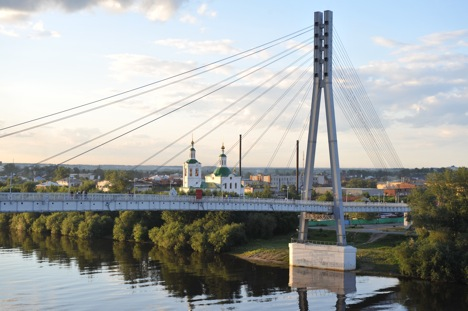 The Lover's Bridge in Tyumen. Source: RIA Novosti