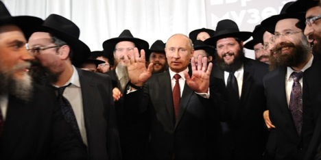 Vladimir Putin at the Jewish Museum and Tolerance Centre in 2013. Source: AFP / East News