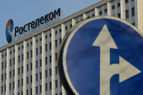 Russian state telecom holding Rostelecom was supposed to go on sale this year. Source: RIA Novosti