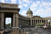 The Cathedral of the Kazan Icon: Sanctuary of St. Petersburg