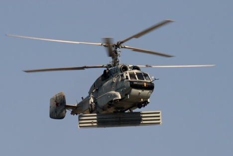 Ka-31 radar picket helicopter. Source: Russian Helicopters