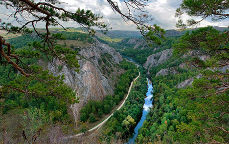 The Muradymovskoe Gorge. Source: RIA Bashkiria
