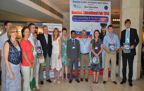 11 Russian universities participated in the exhibition. Source: RCSC