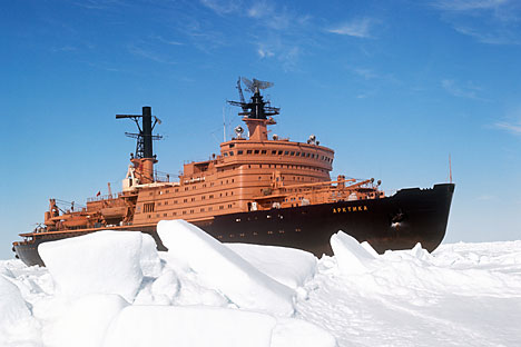 "The nuclear-powered icebreaker ""Soviet Union"". Source: ITAR-TASS"