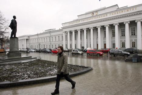 Main building of the Kazan Federal University. Source: Maxim Bogodvid / RIA Novosti