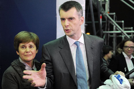 Irin Prokhorova (left) with her brother, billionaire and the Civic Platform founder Mikhail Prokhorov. Source: ITAR-TASS