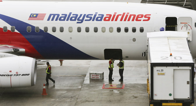 Malaysia Airlines passenger airline with 298 people on board crashed in Ukraine near the Russian border. Source: AP