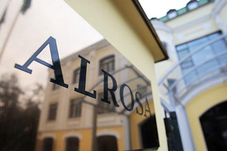 ALROSA is the world's leading diamond mining company.