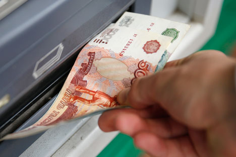 Bank puts GDP growth at about 0.5 percent, regardless of political situation. Source: Reuters