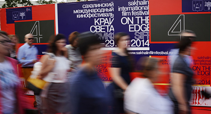 11 films from 10 countries were entered into the contest program of the festival. Source: Itar-Tass