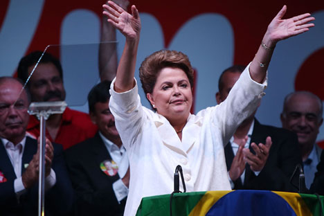 Dilma Rousseff celebra su reelección.  Getty Images/Fotobank.