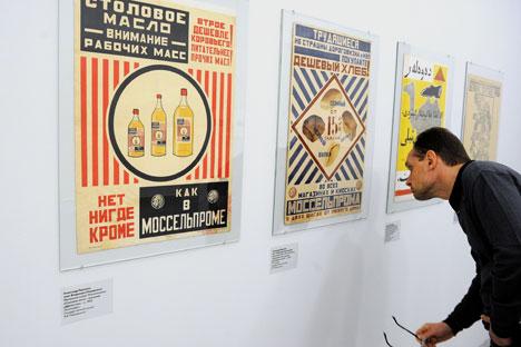 Po letu 1917 je klasične reklame začela nadomeščati družbena in politična propaganda.