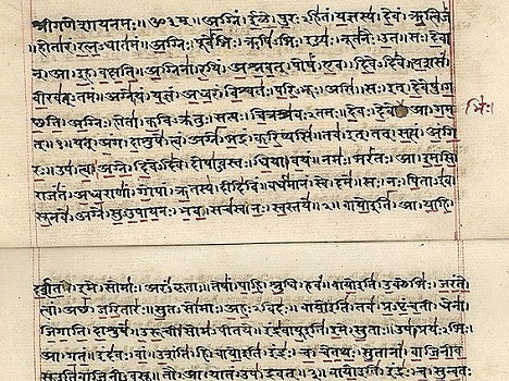 A Sanskrit manuscript. Source: wikipedia.org