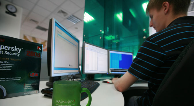 Kaspersky Small Office Security provides protection for up to 25 workstations, 25 mobiles and 3 servers. Source: TASS