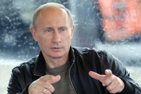 Vladimir Putin tops the Forbes' World's 72 Most Powerful People list for the second time in a row. Source: Kremlin.ru