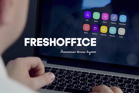 The FreshOffice replaces such features as file storage, chat, card file, finance management and transactions. Source: Press Photo