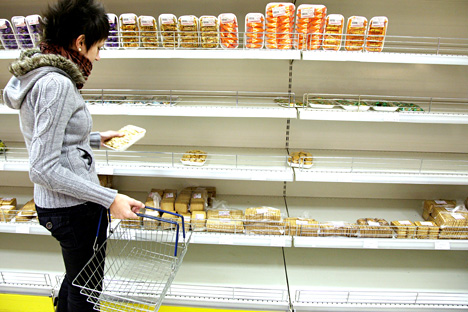 Prices rose by 3.9 percent in January 2015. Source: Alexander Rumin / TASS