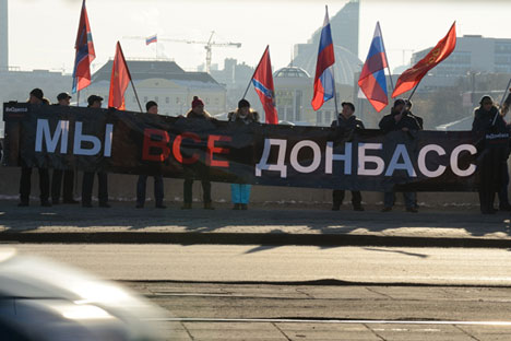 """We are all Donbass"" - a large demonstration in support of civilians in the Donbass was held recently in the Urals city of Yekaterinburg. The idea of the demonstration echoed that of the rallies held worldwide after the Charlie Hebdo terrorist acts in France. Source: Photoxpress"
