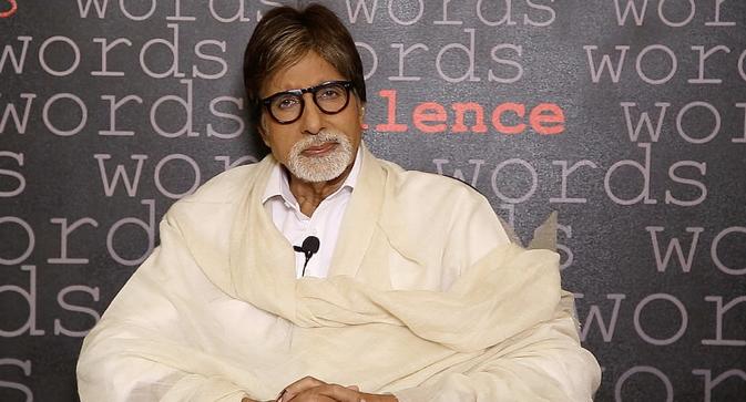 Amitabh Bachchan. Source: TeachAIDS