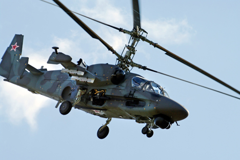 The helicopter's marine version will carry an expanded range of both guided and unguided weapons. Source: AP