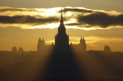 Moscow State University. Source: Ivan Vtorov/Wikipedia.org