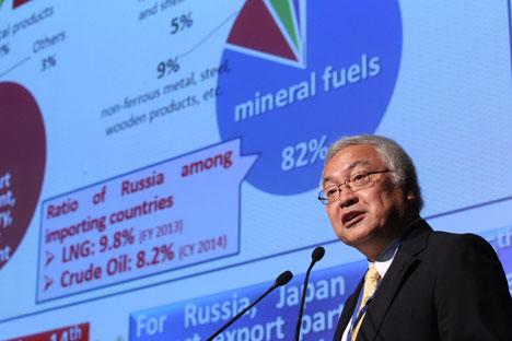 Norio Sasaki. Source: Sergei Mikheyev / RG