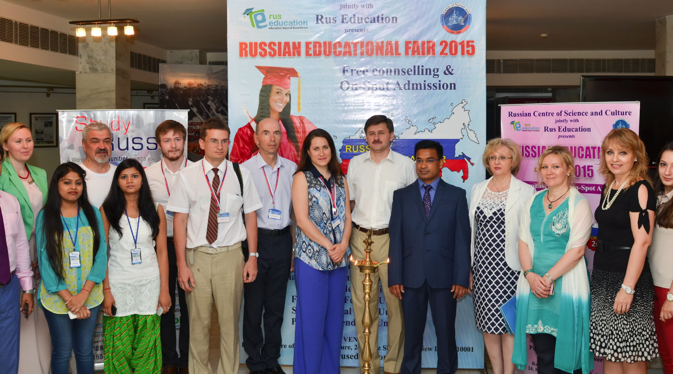 Russian Educational Fair-2015 'It is Time to Study in Russia' was jointly organised by the Russian Centre of Science and Culture and Rus Education with the participation of 11 universities from all over Russia. Source: RCSC