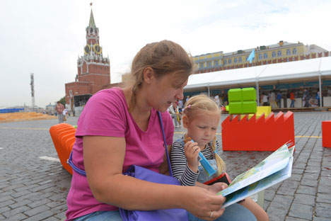 The Books of Russia festival on Red Square opens on June 25. Source: Evgeniya Novozhenina / RIA Novosti
