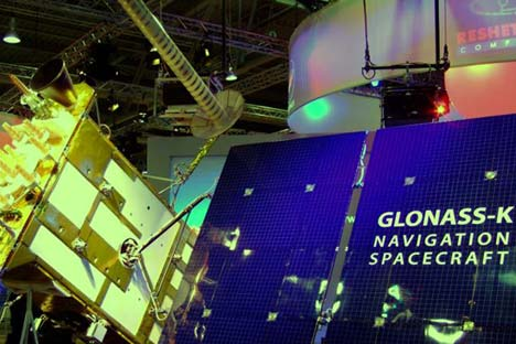 This station makes part of the network of the GLONASS system's foreign segment.