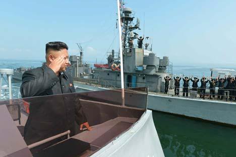 Kim Jong-un. Source: EPA