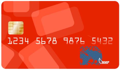 A Mir (World) payment card design. Source: NSPK
