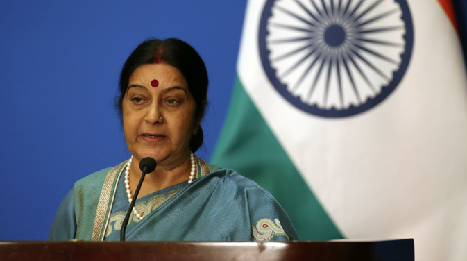 """Sushma Swaraj: """"Russia and India these ties are based on mutual trust"""". Source: EPA"""
