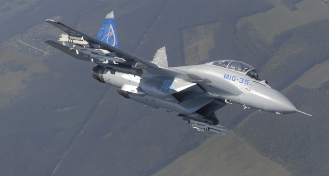 MiG-35. Source: MiG Corporation