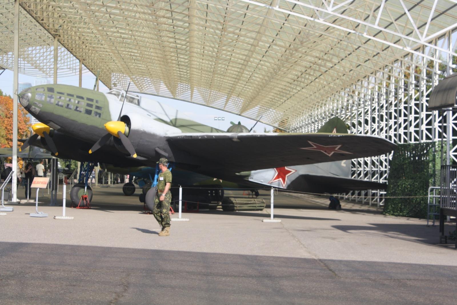 Memorijalni kompleks otvoren je 9. svibnja 1995. godine, povodom 50-godišnjice završetka Drugog svjetskog rata.