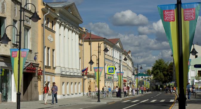 Pyatnitskaya Street in Moscow