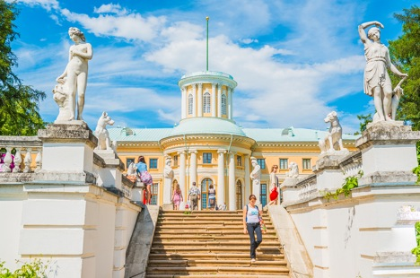 "The Arkhangelskoe Estate, also known as the ""Versailles of Podmoskovye"", Moscow."