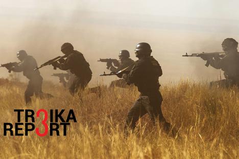 troika report logo