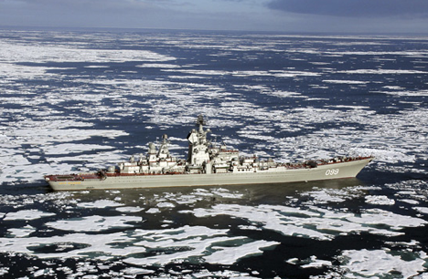 By the year end, sailors of the Northern Fleet will acquire a second stationary sonar system, the MGK-608M.