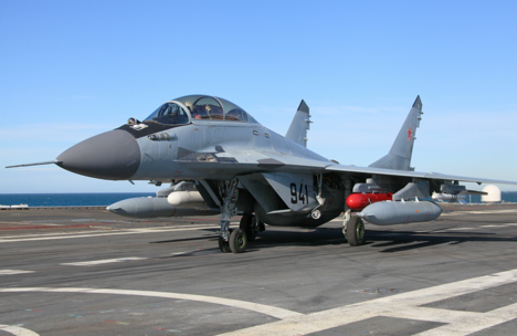 At present, MiG-29K/KUB jets are operating from another Indian aircraft carrier, the INS 'Vikramaditya'.