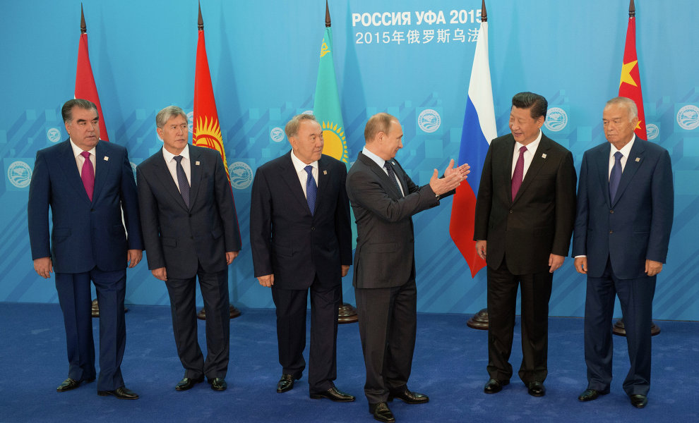 SCO leaders during the 2015 summit in Ufa.