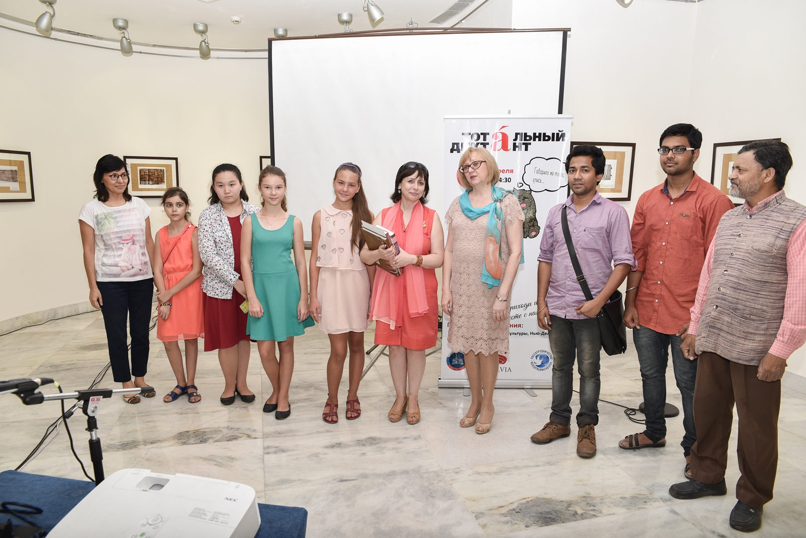 A fair number of Russian language students, students of the Russian Embassy School, Russian compatriots, and others attended the function.