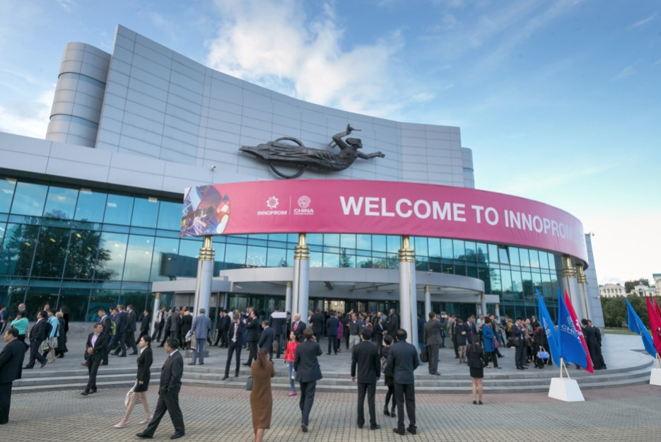 This year's INNOPROM engineering trade fair in Ekaterinburg has India as a Partner Country.