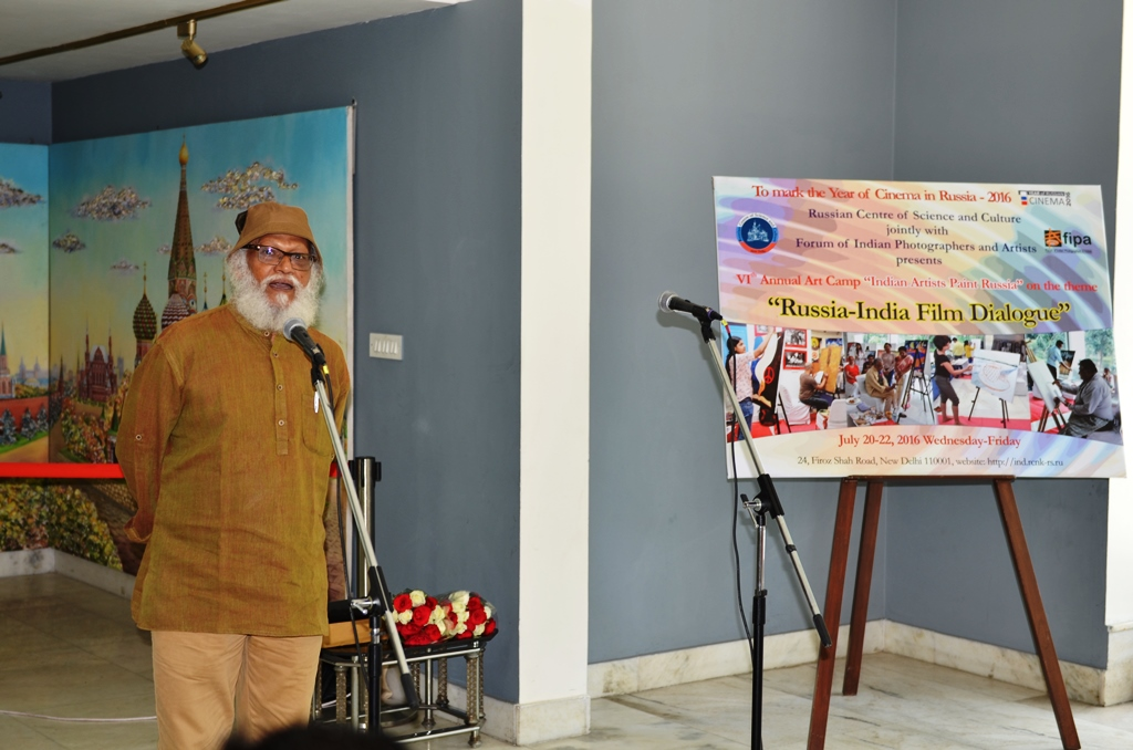Jatin Das at RCSC in New Delhi.