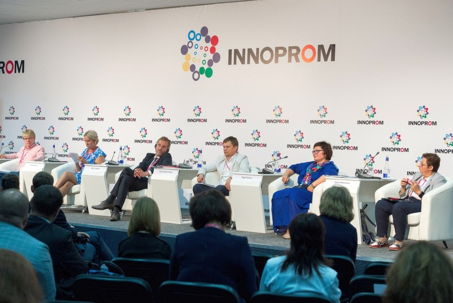 A delegation comprising 110 Indian companies to visit INNOPROM.