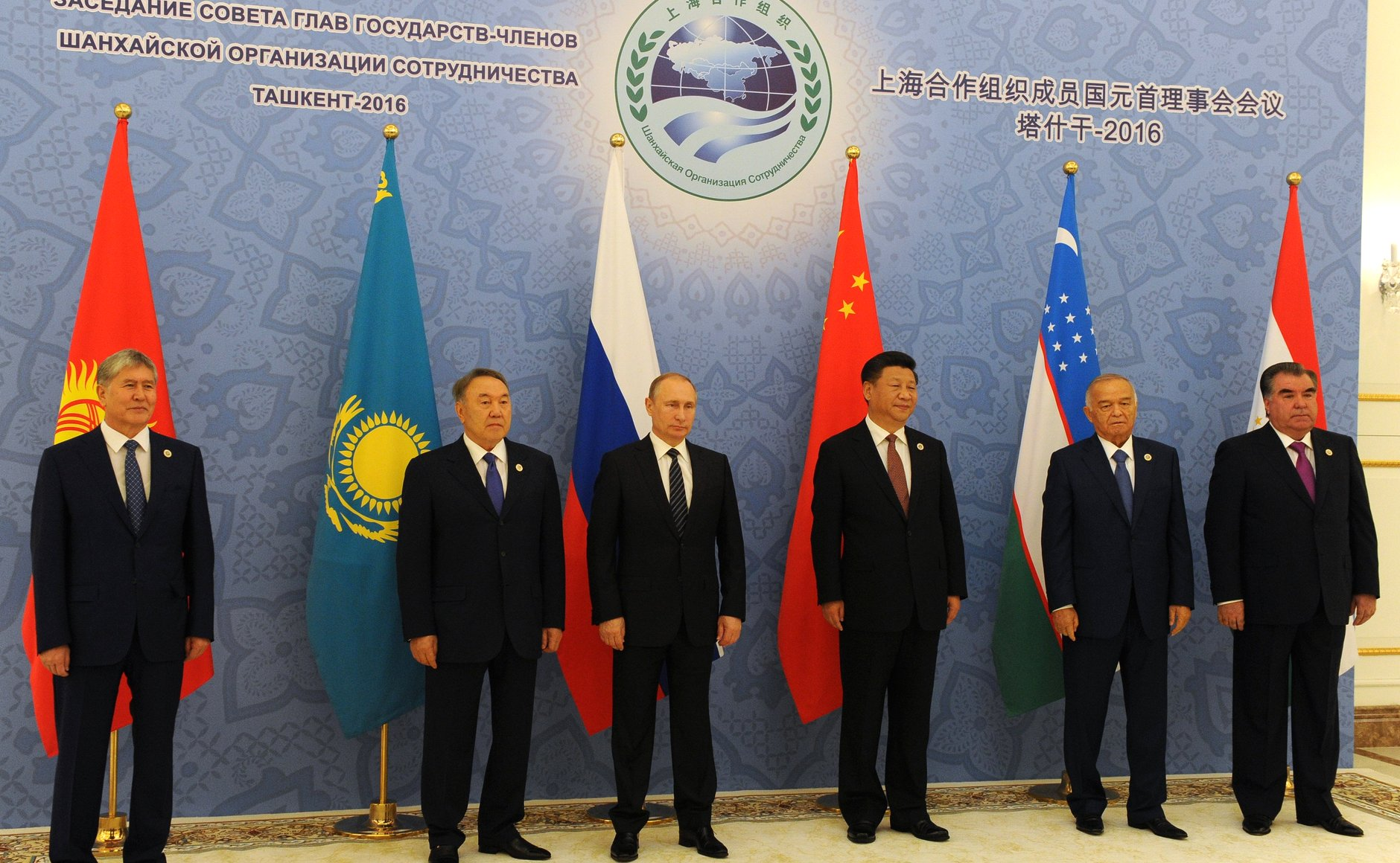 "A decision to start the ""horizontal expansion"" of the SCO was made in 2009."