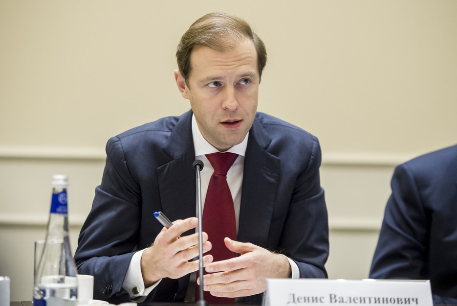 Industry and Trade Minister Denis Manturov.