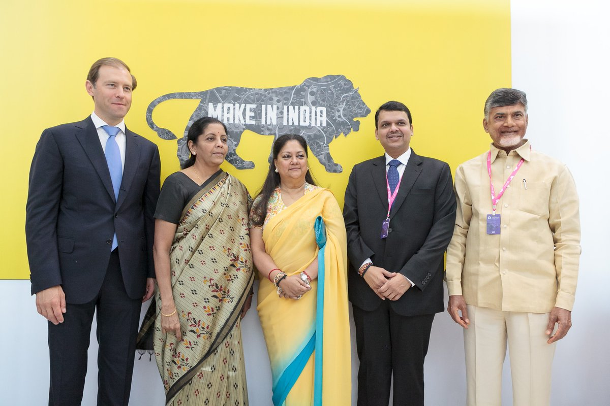 Dennis Manturov, Russian Minister for Industry and Trade, Nirmala Sitharaman, Minister of State for Commerce and Industry, Vasundhara Raje, Chief Minister of Rajasthan, Devendra Fadnavis, Maharashtra's Chief Minister, N. Chandrababu Naidu, Andhra Pradesh Chief Minister.